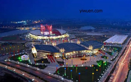 China yiwu international trade city