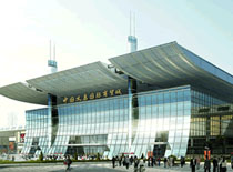 China Yiwu International Trade City District 4
