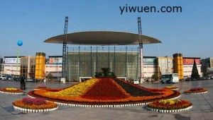 yiwu china international trade city