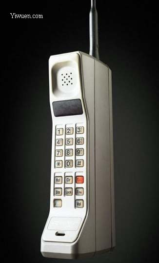 AMANDA INTL GROUP | The First Cell Phone in the World