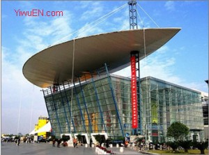 The building of yiwu china international trade city