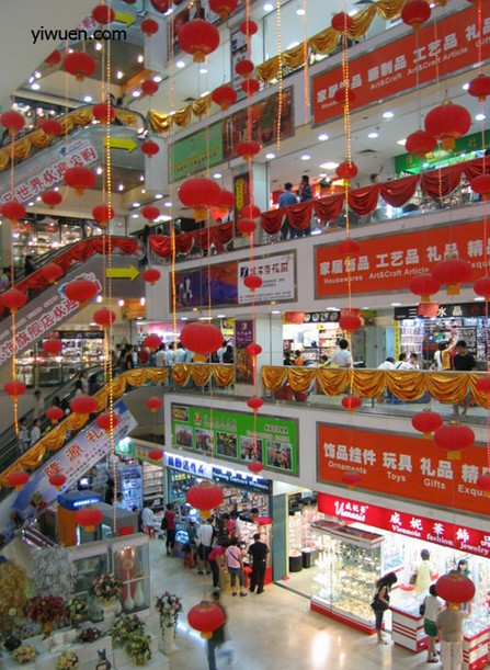 Wholesale markets in Yiwu