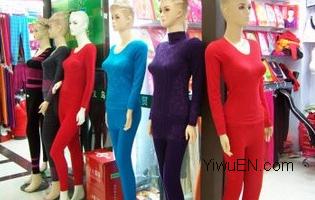Yiwu Bras & Underwear Market