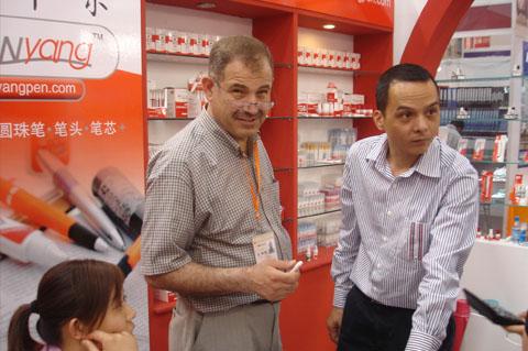 Yiwu Cultural Fair