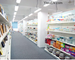 Yiwu Daily Use Products Market