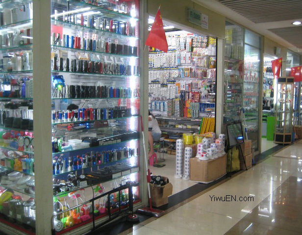 Yiwu Electric Products Market