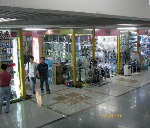 Yiwu Electronics Market
