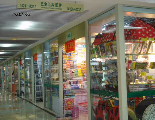 Yiwu Hardware Tools & Fittings Market