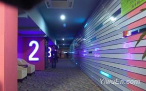 Yiwu Hengdian Cinema