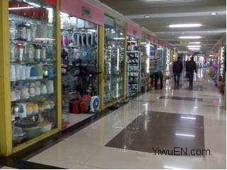 Yiwu Home Appliance Market