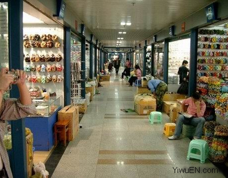 Yiwu Jewelry Accessories Market