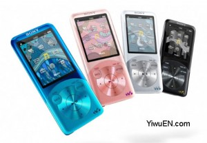 Yiwu MP3 Media Player
