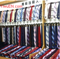 Yiwu Neckties Market