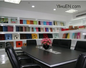 Yiwu Paper Products Market
