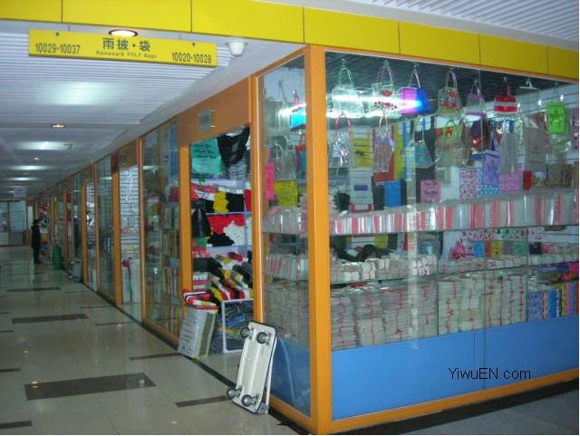 Yiwu Rainwear & Umbrellas Market