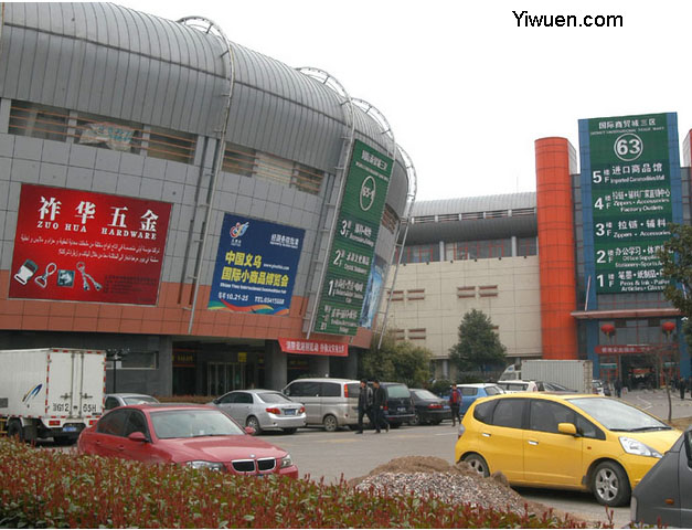 Yiwu Sports & Outdoor Market