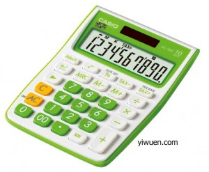 Yiwu calculator