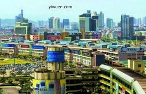 Yiwu china
