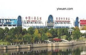 Yiwu commodities market