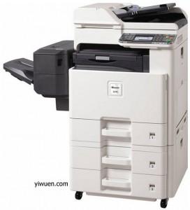 Yiwu copiers