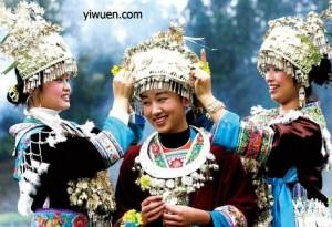 Yiwu headwear