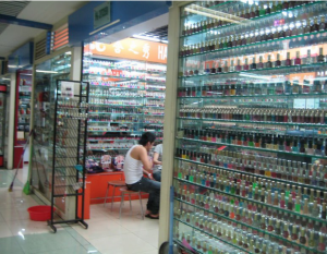 Yiwu health product market