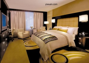 Yiwu market hotel book