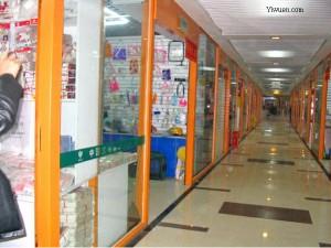 Yiwu market product