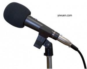 Yiwu microphone