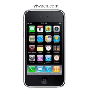 Yiwu mobile