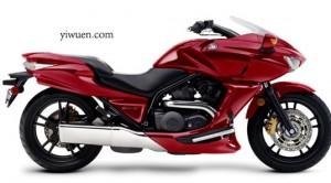 Yiwu motorcycles