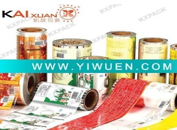 Yiwu packaging