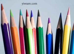 Yiwu pencils