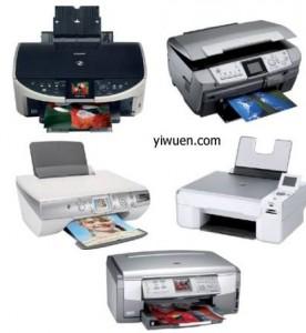 Yiwu printers