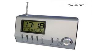 Yiwu radio