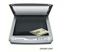 Yiwu scanners