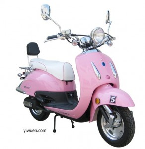 Yiwu scooters