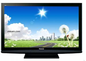 Yiwu television
