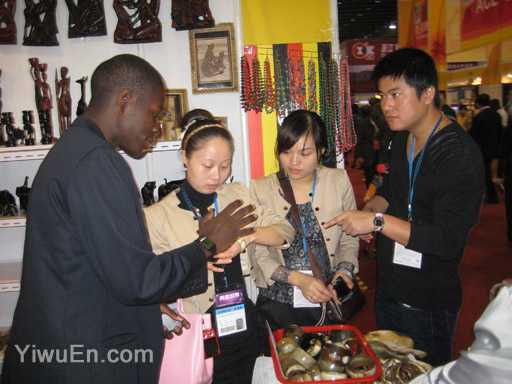 African businessman in Yiwu