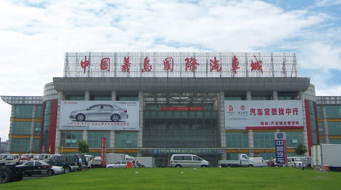 Yiwu auto City
