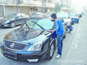 Car washing prices rose quietly in Yiwu