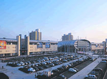 China Yiwu International Trade City District 2