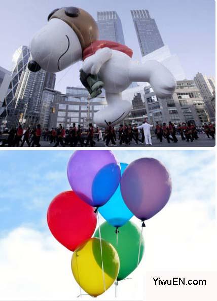 yiwu balloon