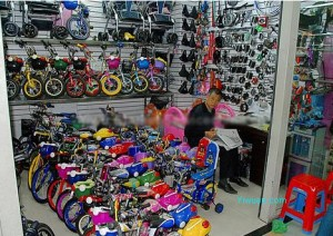 yiwu bicycles
