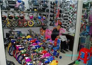 yiwu bicycles