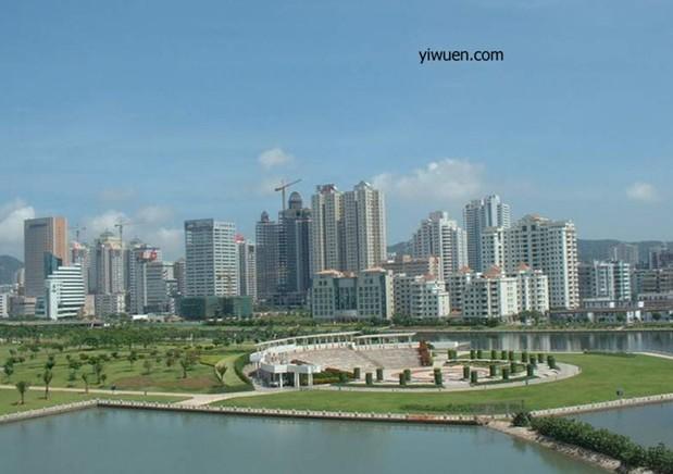 yiwu city in China