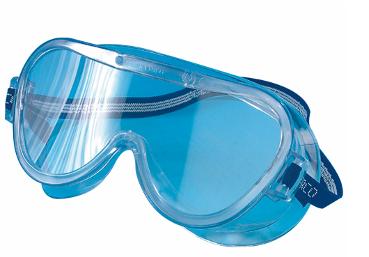 yiwu goggles