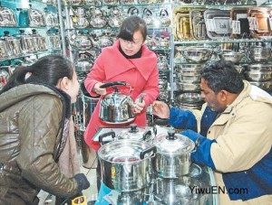 yiwu kitchenware shop