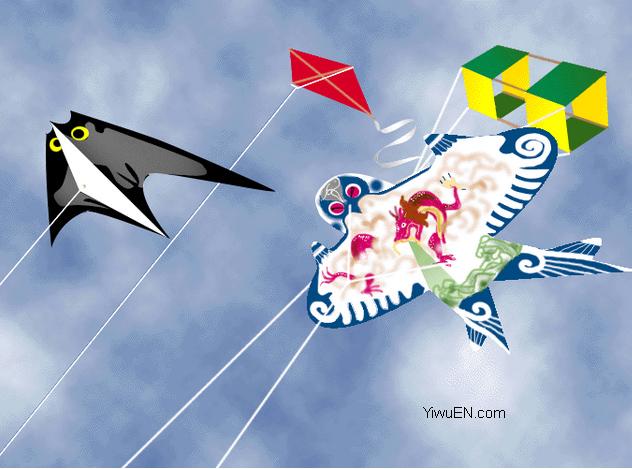yiwu kites