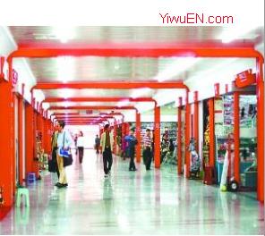 yiwu market inner